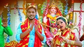 HD VIDEO | Agna Me Aja Mai (अंगना में आजा माई ) | Manjay Singh | Superhit Devi Geet songs 2018