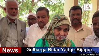 Karnataka Wakf Board K Liye 6 Membar Elect ATv News 7-3-2019
