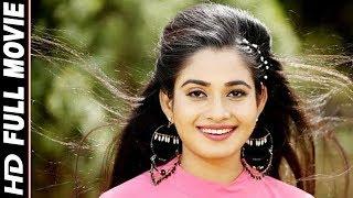 Ritu Singh की 2018 की सबसे #सुपरहिट Movie - Dil Sajna Ke - दिल सजना के - Bhojpuri Movies