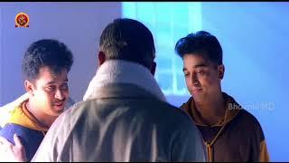 Kamal Haasan & Arjun Telugu Action Movie - Drohi - Kamal Haasan, Arjun, Gouthami, Geetha