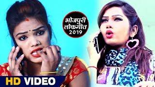 Chandan Chahkila का सुपरहिट वीडियो सांग - Sawatin Pe Dalale Ba Dhyan Ae Sakhi | Bhojpuri Hot Video
