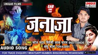 Bhojpuri film photo full hd video song 2019
