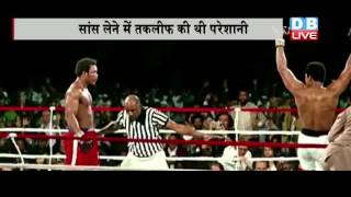 DBLIVE   4 June 2016   Boxing legend Muhammad Ali passes away