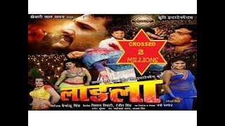 Laadla - लाडला | Original Film | Full Movie | Khesarilal Yadav, Ranjit Singh | Super Hit Movie 2017