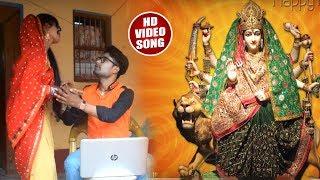 Devi Geet Video - ललकी चुनरिया लेयादिहि ना - Pushpa Ojha - Maihar Ke Chunariya - Bhojpuri Devi Geet