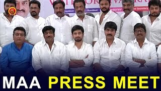 Sivaji Raja Panal Maa Press Meet About Maa Associtaion Elections 2019 | Bhavani HD Movies