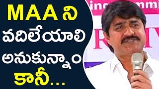 Hero Srikanth Emotional Speech at  MAA Press Meet @ Sivaji Raja Panel Press Meet | Bhavani HD Movies