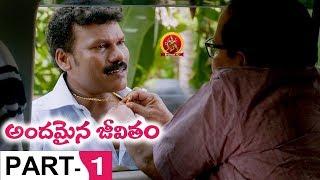 Andamaina Jeevitham Full Movie Part 1 - Latest Telugu Movies Dulquer Salman, Anupama Parameswaran