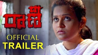 Raani Independent Film Trailer | A Film By Raghavendra Katari | Swetaa Varma | Bhavani HD Movies
