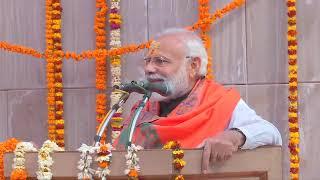 PM Shri Narendra Modi offers prayers at kashi Vishwanath Temple, Varanasi