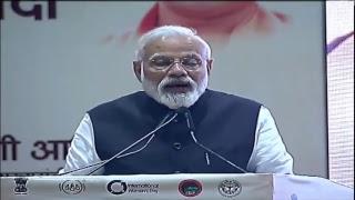 PM Shri Narendra Modi attends National Women Livelihood Meet 2019 in Varanasi