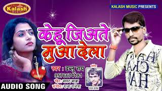 Super HIt Live Sad Song  Dhablu Ray  Kehu Pas Bulawela Kelu Chhan Me Rula Dela  #KALASH MUSIC