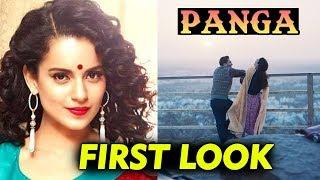 Kangana Ranauts Next Film PANGA First Look Out | Jassi Gill