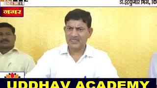 महानगर न्यूज - धनगर समाज महाराष्ट्र विकास आघाडीव्दारे लोकसभेला उमेदवार देणार