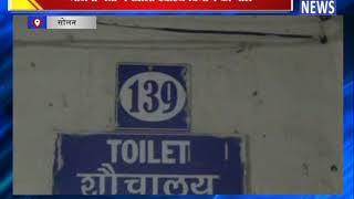 भाजपा नेता ने खोली स्वास्थ विभाग की पोल|| ANV NEWS SOLAN - HIMACHAL PRADESH