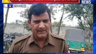 बेटे के सुराग के लिए परिजनों ने किया पुलिस थाने का घेराव  || ANV NEWS BALLABHGARH  - HARYANA