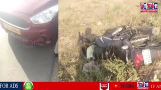 DRUNKEN CAR DRIVER MADE AN ACCIDENT BY HITTING BIKE