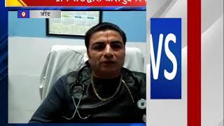 ग्रीन पीस द्वारा जारी हुई रिपोर्ट    ANV NEWS JIND - HARYANA