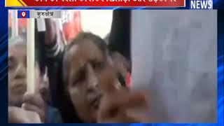 कोच की बदली को लेकर खिलाड़ी उतरे सड़कों पर || ANV NEWS KURUKSHETRA - HARYANA