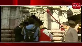 वाराणसी में पीएम मोदी ने की काशी विश्वनाथ मंदिर में पूजा, कॉरीडोर का शिलान्यास किया