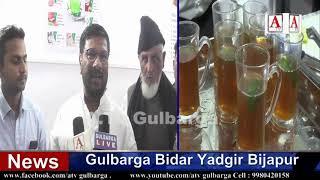 Opening Ceremony Sulemani Cafe Muslim Chowk Gulbarga