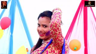 New Holi Song - जवान मज़ा लिहले ते यार से रे उ मज़ा मिली न भतार सेरे - Rahul Rajbhar - HD Video 2019