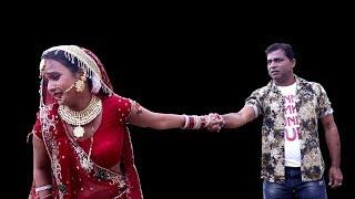 जा तरु तू छोर के - HD Video - जब पियवा से भरी ना मन - Ranjit Singh - Bhojpuri New Sad Song 2019