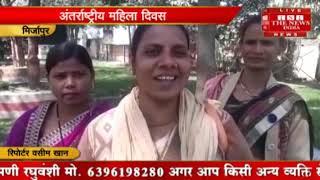 [ MIRZAPUR  ] मिर्ज़ापुर में PM  मोदी महिलाओं को पुरुष्कृत करते हुए करेंगे संवाद / THE NEWS INDIA