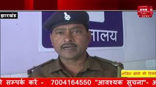 [ Jharkhand ] मोटरसाइकिल और बोलेरो में भिड़ंत, 22 वर्षीय की दर्दनाक मौत / THE NEWS INDIA