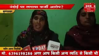 [ Bulandshahr ] बुलंदशहर में जमीन के लालच में सगे नंदोई पर एक महिला ने मारपीट का लगाया आरोप