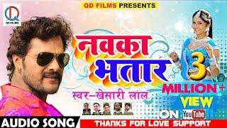 khesari lal 2018 image hd download