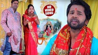 Full HD Video | Amit Patel | Rani Dekhi Ke Toharo Lagan Prashan Badi Mai Ho | Devi Geet 2018