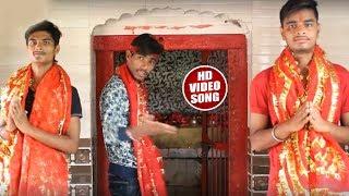 सुपरहिट गाना  Navratri Video Song | Vishnu Bedardi | Khatma Hoi Pakistan Ke | Devi Geet 2018