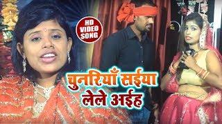 #Bhojpuri #Video #Song - चुनरियाँ सईया लेले अईह - Khushbu Raj Malhotra - Nimiya Pe Jhuluaa Lagaib