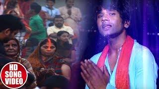 Amit Patel 2018 का नया सबसे हिट छठ पूजा गीत | Uthi Suti Godwa Lagi | Bhojpuri New Chhath Geet