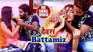 Bhojpuri Video Song - Ranjeet Singh - Sawang Sakki Hauwe -  Devra Battamiz Samij Meke Chij Towela