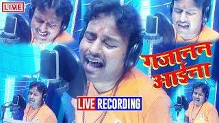 2018 का जबरदस्त भजन || Ganesh Vandana Vedio Song || गजानन आईना || Gajanan Aayina || Vaibhav Nishant