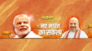 PM Shri Narendra Modi launches various development works from Noida, Uttar Pradesh