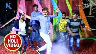 "HD HOLI VIDEO # बलम मोर बच्चा बा - अरविन्द अकेला ""कल्लू"" का होली Song - New Kallu Superhit Song 2018"