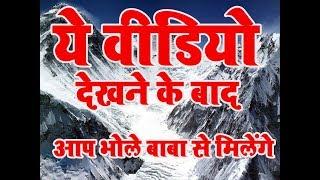अनंत सिंह 2018 का सबसे बड़ा कांवर वीडियो || मौशम भइल बा कूल कूल || Mausham Bhail Ba Cool Cool ||