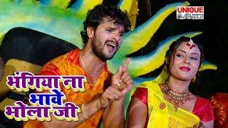 #Rupesh Giri KANWAR SONG (2018)- Viral Youtube Video #Bhangiya Na Bhawe - Bhojpuri Bol Bam Song#