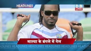 DBLIVE | 14 June 2016 | Sports News Headlines