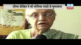 DBLIVE   16 June 2016   Sheila Dixit to be Congress chief ministerial candidate for UP