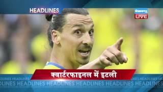 DBLIVE | 18 June 2016 | Sports News Headlines