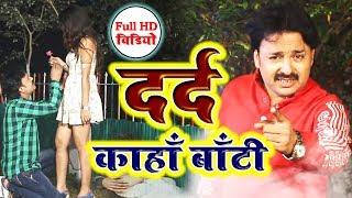 आ गया नया Rinku Ojha 2018 का दिल दहलाने वाला दर्द भरा गीत - Bewafa Dil - Bhojpuri Sad Song HD
