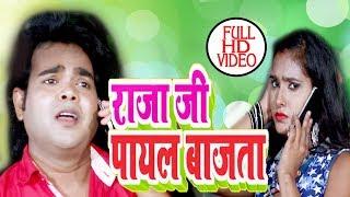 Harendra Kashyap 2018 का सुपरहिट लव सांग - कइसे आई जानू - Bhojri Hot Song