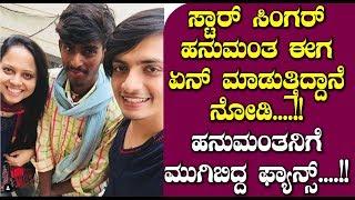 Hanumanthappa Latest News | Top Kannada TV