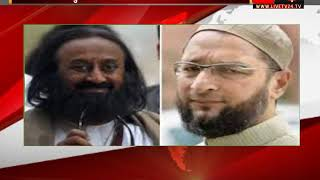 Asaduddin Owaisi against Sri Sri Ravi Shankar on Ayodhya panel, says 'neutral' mediator needed