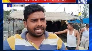 कबाड़ गोदाम में लगी भीषण आग || ANV NEWS BALLABHGARH - HARYANA