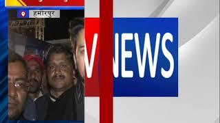 अनुराग ठाकुर ने ली कांग्रेस की रैली पर चुटकी    ANV NEWS HAMIRPUR - HIMACHAL PRADESH